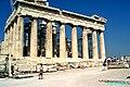 Athens - 2003-July - IMG 2610.JPG