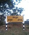 Atul Railway Station Platform Board.jpg