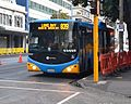 Auckland bus (7187515326).jpg