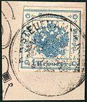 Austria 1859 type IIb soft print KUK STEUERAMT R.jpg