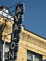Avalon Theatre sign.jpg