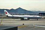 B-5919 A330 Air China BCN.jpg