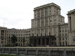 Bauman Moscow State Technical University - Main Building of the Bauman University. View from the Yauza River side
