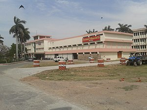Baba Raghav Das Medical College - BRD Medical College in 2014