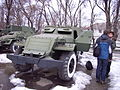 BTR-152 in a museum in Chisinau, Moldova.jpg