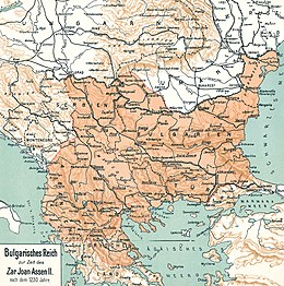 BULGARIA under Iwan ASSEN II.jpg