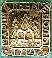 Badge Марциальные Воды.jpg