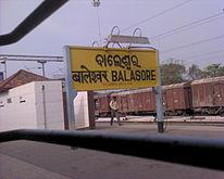 Image result for balasore sadar police station