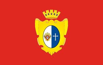 Aracati - Image: Bandeira de aracati