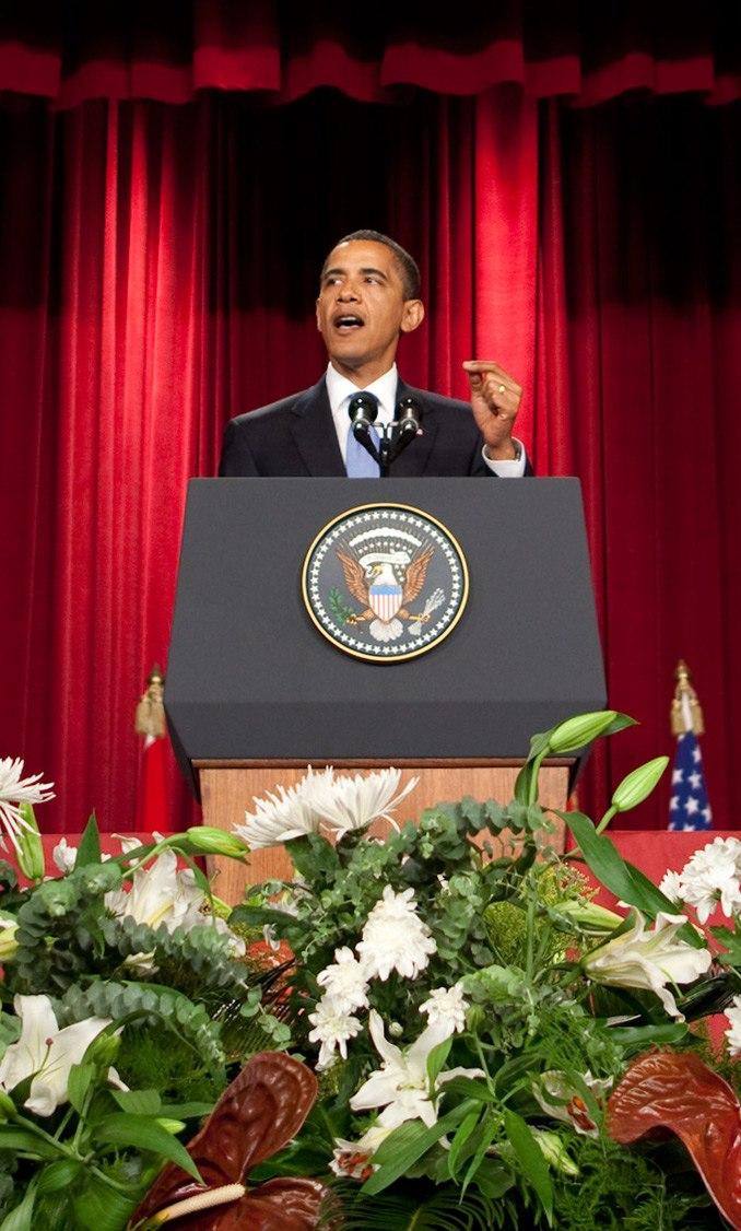 Barack Obama at Cairo University cropped