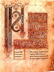 Barberini Gospels