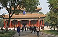 Beijing-Konfuziustempel Kong Miao-18-gje.jpg
