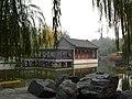 Beijing China - panoramio.jpg