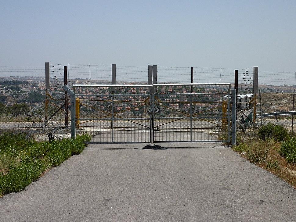 Beit Ijza Agricultural Gate