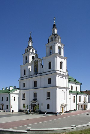 Belarusian Orthodox Church - Cathedral of the Holy Spirit, the central Orthodox church of Minsk
