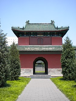 Bell Tower(Temple of Moon).JPG