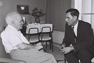 Roberto Sánchez Vilella - Roberto Sánchez Vilella meeting with David Ben-Gurion during a visit to Israel in 1958