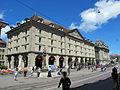 Berna, kornhaus, 02.JPG