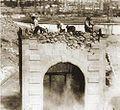 Bibi Eybat Mosque destruction.jpg