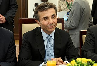 Ivanishvili government