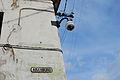 Big Brother in Centro Havanna 3.jpg
