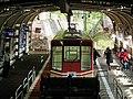 Bijodaira Station 美女平車站 - panoramio.jpg