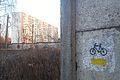 Bike Poznan Deszczowa street.jpg