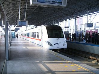 Line 9, Tianjin Metro - A train at Tanggu