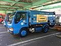 Bio Powered Rotary press garbage truck 01.jpg