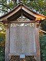 Board for James Thomson, Poet's Corner, Pembroke Lodge Garden, Richmond Park.jpg