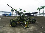 Bofors 40mm Gun, C-47 Mei-Lin Special Mission Plane, ROCAF S-2A in Military Airplanes Display Area 20111015.jpg