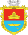 Coat of arms of Болград