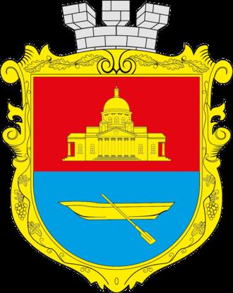 Bolhrad - Image: Bolgrad gerb new