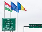 Border checkpoint Nadlac - Nagylak - Romanian side-8762.jpg
