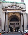 Bowery Savings Bank 130 Bowery entrance.jpg