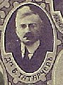 Bozhirad Tatarchev.jpg