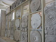 Amravati Gallery