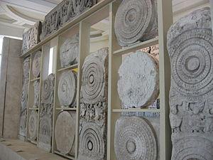 Amaravati Marbles - Image: Br Mus Amravati