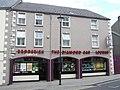 Broderick's Bar, Omagh - geograph.org.uk - 888677.jpg