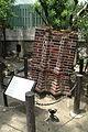 Broken chimney in Sharp house.jpg