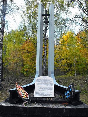 Bronna Góra - Image: Bronna Gora monument to victims 1