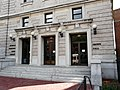 Brown Hall - New England Conservatory of Music.jpg