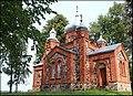 Bucauska's church - panoramio.jpg