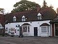 Buckland Village Shop - geograph.org.uk - 371494.jpg