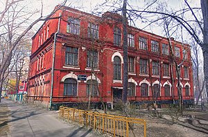Building of the Mir Publishing House.jpg