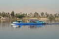 Bunkering Tanker on the Nile R01.jpg