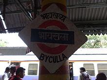 Byculla Railway Station platform