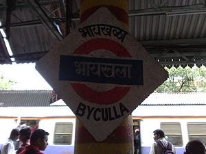 Byculla railway station - Byculla Railway Station platform