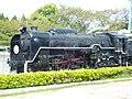 C62 2 at the Kyoto Railway Museum 04.jpg