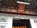 CC-Candyji-善化慶安宮後殿的凌霄寶殿 3.0.jpg